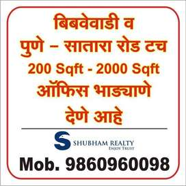 500 Sqft Office For Rent In Pune Satara Road