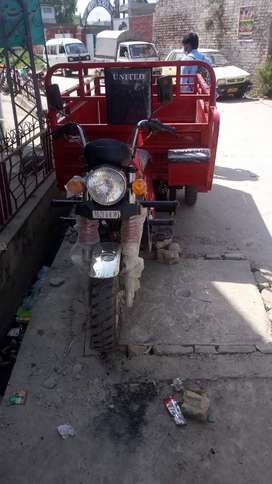 United DeLx 2020 model.its a New Condition.low and High gare.150cc
