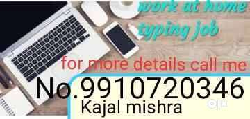 we are offering 100%data entry typing job...in your city 0