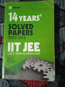 IIT JEE MAINS AND ADVANCED SOLVED PAPERS ARIHANT