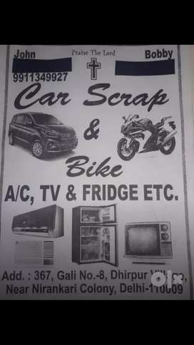 Scrap sell in scrap