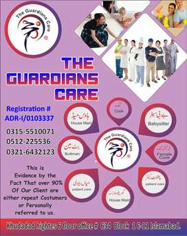 HOUSE MAID, PATIENT ATTANDENT,BABY SITTER, COOK,AVAIABLE AT