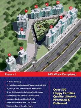 Arihant City,Bhiwandi Thane Price Location, Tata amantara