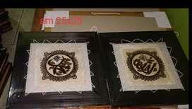 Grosir Kaligrafi Kulit Kambing Di Palembang