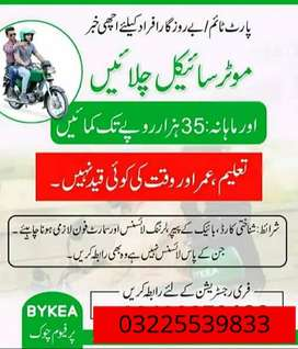 bykea registration without license .rider job free
