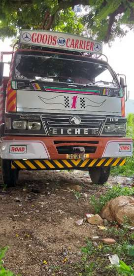 EICHER MODEL 2012 19 FEET ALL PAPER VALID GOOD CONDITION