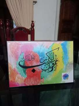 Calligraphy(,hand made) by hairoom