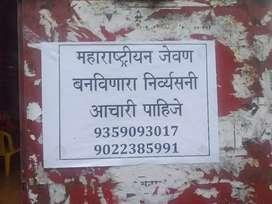Maharashtrain shef arjant helpers