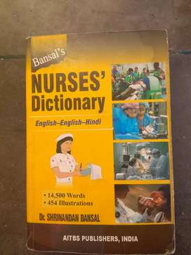 Nursing dictionary Bansal's