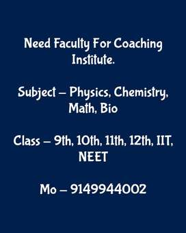 Faculty for coaching institute