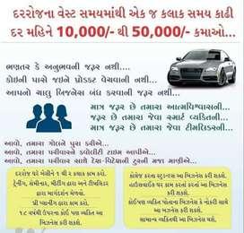 India no 1 marketing company