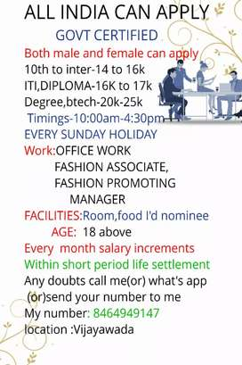 For more information call me