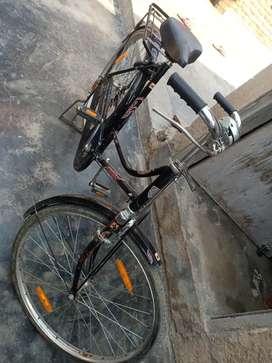 Atlas ki cycle