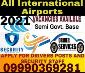 Vacancies For Airport Drivers And Security Staff