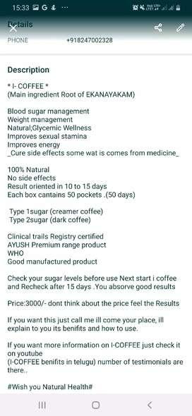 I-COFFEE (Blood Sugar Support)