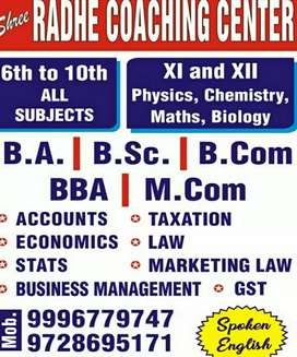 Physics,  chemistry and maths teacher required