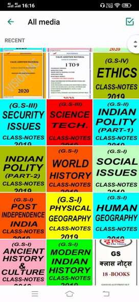 UPSC EXCLUSIVe  MATERIAl FOR ALL.