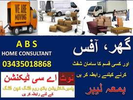 MOVE & PACKING SERVICES IN ISLAMABAD