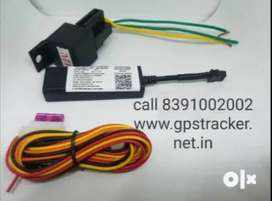 NOIDA GPS TRACKERS FOR INNOVA ERTIGA KIA SWIFT ETIOS WITH ENGIN ONOFF