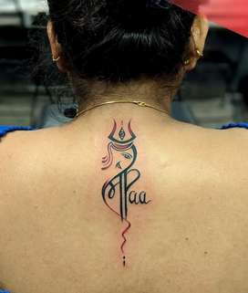 Need a fresher girl for tattoo studio.