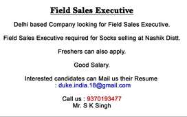 Salesman for Home to Home Selling Required