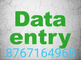 Requirement of candidate for data typing works