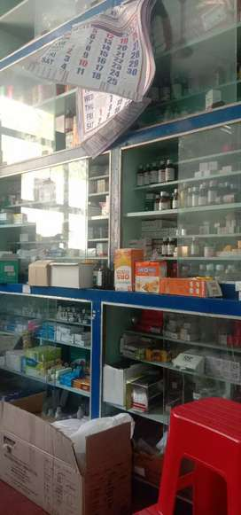 Need pharmacist for medical shop in KGH hospital