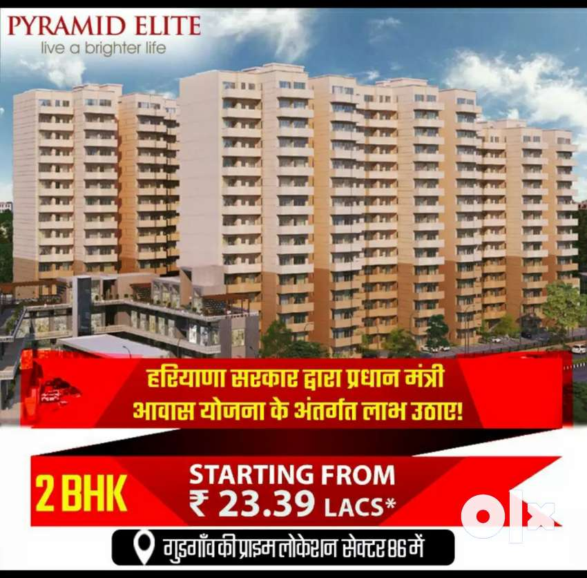 2BHK Flat Big Size Book Kre Abhi Sirf 5% Amount Dekar ...PM Awas Yojn 0