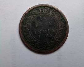 1 pice 1895 coin