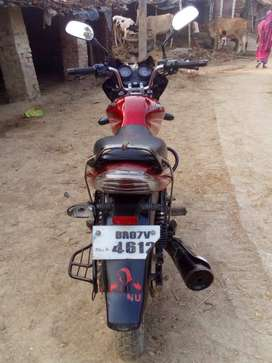 Full condition bike discover 125cc