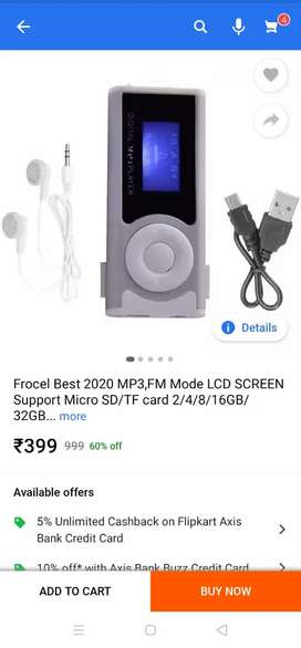 TROOPS company mp3 player