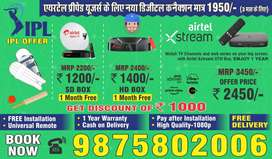 Buy New Dth Set top Box Airtel HD Dth box xstream Connection