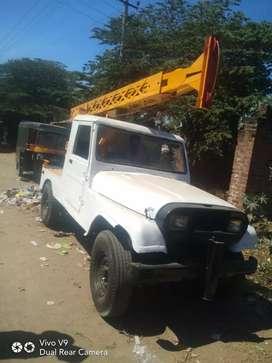 Pumpset Motor repair jeep