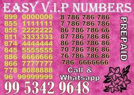 Summer Offer Airtel PREPAID VIP GOLDEN FANCY NUMBER Available All Indi