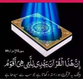Quran tutor for ur kids at ur home available
