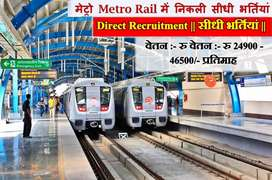 URGENT JOINING IN METRO RAILWAY TICKETING SYSTEM JOB 7872,191,833