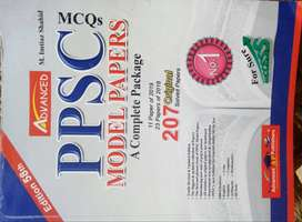 PPSC Mcq Orignal Model Papers