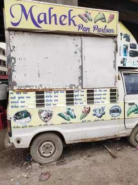 Vaan mobile shop
