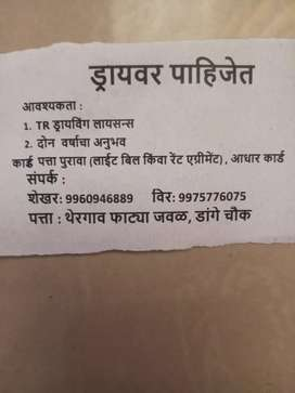 Ola uber company driver required urgent