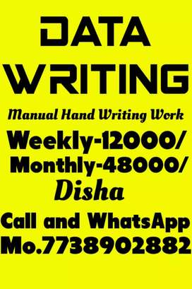 Manual writing work