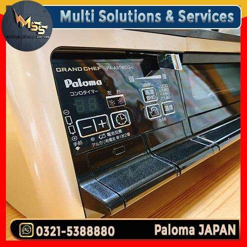 Poloma jappenese stove with grill oven 0