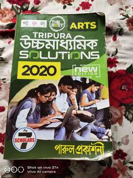 Solution book..best for 2020.. arts