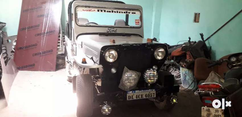 Military disposal jeep 0
