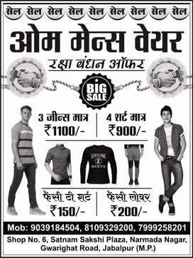 Buy 4 shirt only at 900 rs