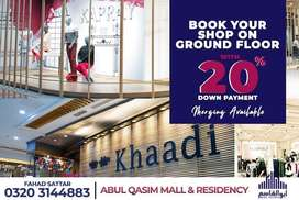 Book Ground Floor Shop In 20 Lacs Only Abul Qasim Mall Residency AQ