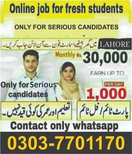 Staff required for Office Job (limited Seats)
