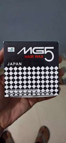 Mg5 hair wax 150g