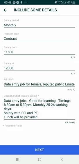 Data entry job for female, reputed public Limited co, near attibele