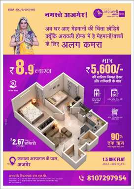 Get your 2 Bhk home now with many gifts on Navratra.