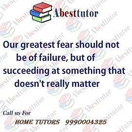 Required HOME TUTOR